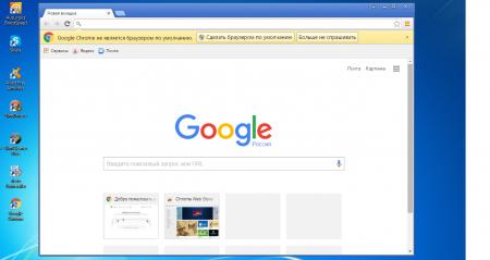 Скачать google chrome для windows 7 32 bit с официального сайта.
